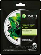 Garnier Skin Naturals Очищающий Уголь Черные Водоросли+Гиалуроновая Кислота черная тканевая маска для кожи с расширенными порами