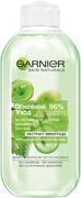 Garnier Skin Naturals Основной Уход Экстракт Винограда молочко для снятия макияжа для нормальной и смешанной кожи