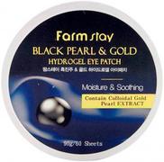 Farmstay Black Pearl & Gold Hydrogel Eye Patch патчи гидрогелевые для глаз с золотом и черным жемчугом