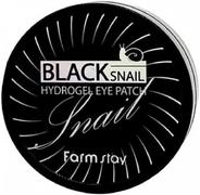 Farmstay Black Snail Hydrogel Eye Patch патчи гидрогелевые для глаз с муцином черной улитки