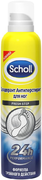 Scholl Fresh Step дезодорант-антиперспирант для ног