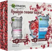 Garnier Skin Naturals Пробуди Сияние Кожи набор (мицеллярная вода + тканевая маска)