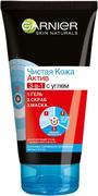 Garnier Skin Naturals Чистая Кожа Актив гель+скраб+маска 3-в-1 с углем от черных точек