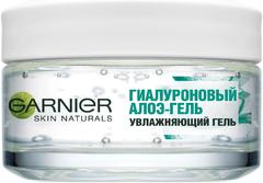Garnier Skin Naturals Алоэ гель гиалуроновый для нормальной и смешанной кожи лица