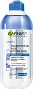 Garnier Skin Naturals Ультра Уход мицеллярная вода для деликатной кожи вокруг глаз и лица