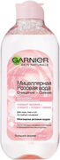 Garnier Skin Naturals Очищение и Сияние мицеллярная розовая вода для тусклой и чувствительной кожи