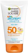 Garnier Ambre Solaire Kids Эксперт Защита Аква-Крем SPF50+ солнцезащитный крем для нежной детской кожи