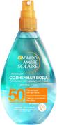 Garnier Ambre Solaire Солнечная Вода SPF спрей прозрачный солнцезащитный для лица и тела