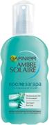 Garnier Ambre Solaire Экстракт Кактуса спрей освежающий после загара