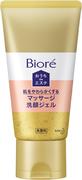 Biore Массажный гель для умывания смягчающий кожу
