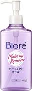 Biore Make Up Remover гидрофильное масло для снятия макияжа