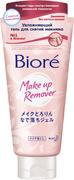 Biore Make Up Remover увлажняющий гель для снятия макияжа