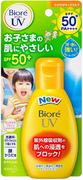 Biore UV молочко детское солнцезащитное для лица и тела