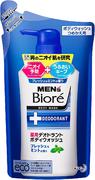Biore Men's Body Wash+Deodorant гель для душа антибактериальный с ароматом мяты