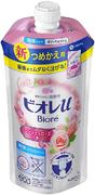 Biore U Smile Time жидкое пенное мыло для всей семьи с ароматом роз