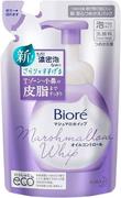 Biore Marshmallow Whip пенка для глубокого очищения лица