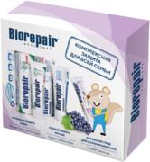 Biorepair Комплексная Защита для Всей Семьи набор зубных паст
