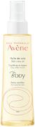 Avene Body масло для тела, лица и волос