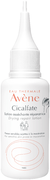 Avene Cicalfate Drying Repair Lotion лосьон для лица подсушивающий