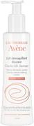 Avene Gentle Milk Cleanser молочко мягкое очищающее для лица