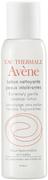 Avene Extremely Gently Cleanser Lotion лосьон для сверхчувствительной кожи лица