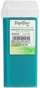 Depilflax 100 Brazilian теплый воск для депиляции в картридже бразильский (плотный)