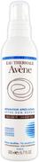 Avene After-Sun Repair крем-гель восстанавливающий для лица после солнца