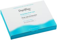 Depilflax 100 Post Epil Ampoules лосьон для замедления роста волос в ампулах