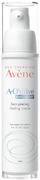 Avene A-Oxitive Nuit крем-пилинг ночной для лица