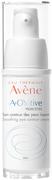 Avene A-Oxitive Yeux крем разглаживающий вокруг глаз