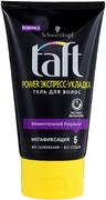 Тафт Power Экспресс Укладка гель для укладки волос