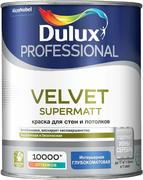 Dulux Professional Velvet Supermatt краска для стен и потолков