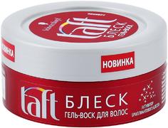 Тафт Блеск гель-воск для волос