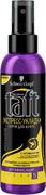 Тафт Power Экспресс Укладка спрей для волос мегафиксация