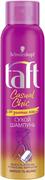 Тафт Casual Chic сухой шампунь для длинных волос