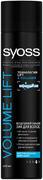 Syoss Professional Perfomance Volume Lift лак для волос экстрасильной фиксации