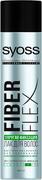 Syoss Professional Perfomance Fiber Flex Упругая Фиксация лак для волос экстрасильной фиксации