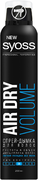 Syoss Professional Performance Air Dry Volume Густота & Объем спрей-дымка для волос