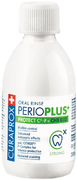 Curaprox Perio Plus Protect 0,12% жидкость-ополаскиватель с содержанием хлоргексидина