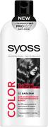 Syoss Color с Экстрактом Японской Камелии бальзам для окрашенных и мелированных волос