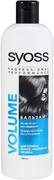 Syoss Volume с Экстрактом Фиолетового Риса бальзам для тонких волос, лишенных объема