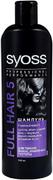 Syoss Full Hair 5 с Экстрактом Тигровой Травы шампунь для тонких волос, лишенных густоты
