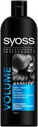 Syoss Volume с Экстрактом Фиолетового Риса шампунь для тонких волос, лишенных объема