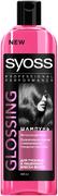 Syoss Glossing с Экстрактом Белого Пиона шампунь для тусклых и лишенных блеска волос