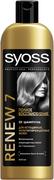 Syoss Professional Perfomance Renew 7 шампунь для истонченных и мультиповрежденных волос