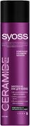 Syoss Professional Perfomance Ceramide Complex лак для волос максимально сильной фиксации