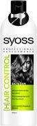 Syoss Hair Control бальзам для непослушных волос