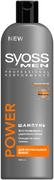 Syoss Men Power шампунь для нормальных волос