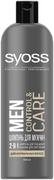 Syoss Men Control & Care шампунь для нормальных волос 2 в 1