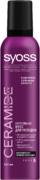 Syoss Professional Performance Ceramide Complex мусс для волос максимально сильной фиксации